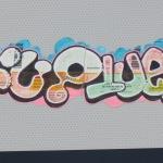 TU ES-Sticker 25.