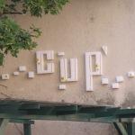 CUP/Dick-Fliesen 19.