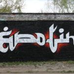 Regensburger Straße (116 – 118): REPO und TIME im Arabian Look