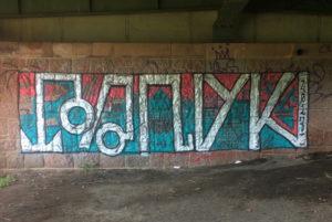 PANYK, Genzmer Brücke_IMG_0788